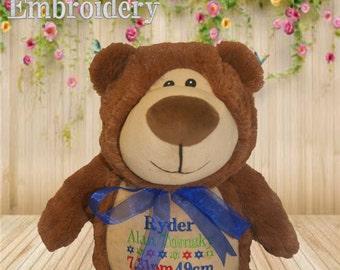 Brown Bear  personalised toy, plush toy, baby toy, christmas, birthday, baby shower, soft toy, wedding, kids, baby, boyfriend, mum, dad