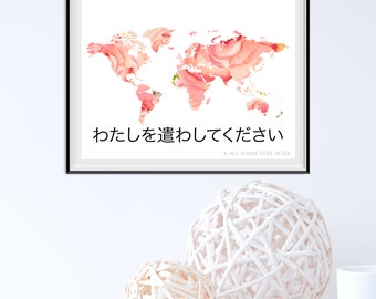 JW | SKE Gift JAPANESE | わたしを遣わしてください | Printable | Pioneer | Print | Wall Art | Bible Verse Quote | Map | coral pink | Floral | 00103