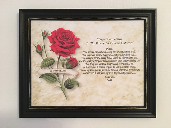 15 Year Wedding Anniversary Gift For Husband: 15th Anniversary Gift For Wife Love Poem Personalized