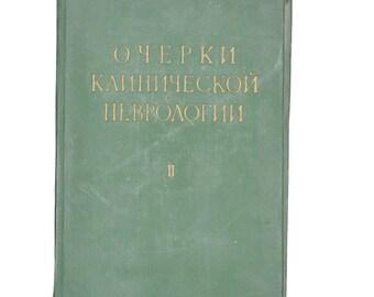 antique medical neurology book old book vintage science book medical illustration book in russian vintage medical book medical student