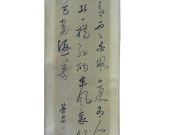 Chinese Calligraphy Ink Scroll Painting Reproduction Wall Art cs955-12AE