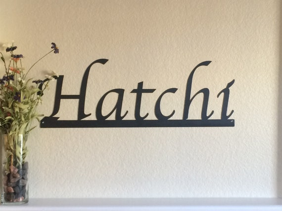 custom last name sign metal wall art by thinkmetalcnc on etsy. Black Bedroom Furniture Sets. Home Design Ideas