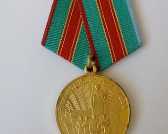 Soviet medal Gift for collectors USSR Russian medal Soviet medal In memory 1500 anniversary of Kiev Rare medal Soviet vintage Awards USSR