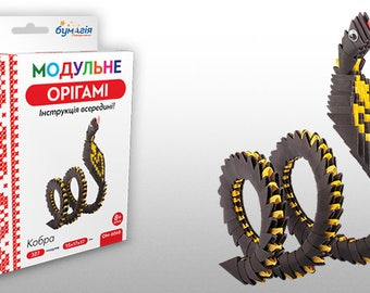 Free shipping.A set for a hand made 3D origami. «cobra » 327 papers.