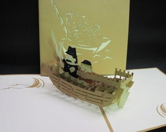 3-D Father and Son Fishing Pop-Up Card