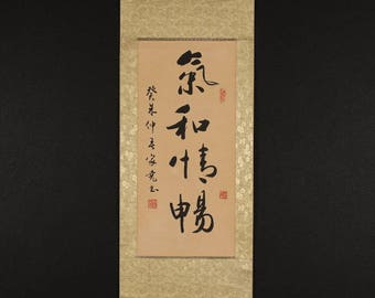"CHINESE HANGING SCROLL : 李家尭 ""Calligraphy"" [no.s1090]"