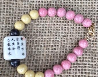 Bracelet- Chinese porcelain