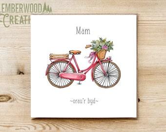 Welsh Mother's Day card vintage