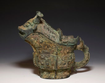 Very Old Reproduction of Chinese 11th-10th Century B.C. Western Zhou Dynasty Bronze Ritual Wine Vessel (Gong)