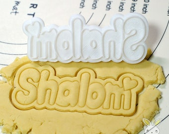 Shalom Cookie Cutter and Stamp