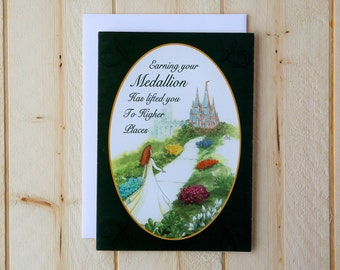LDS Young Women's Medallion-Greeting Card