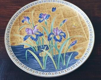 Vintage Fine Porcelain Golden Mist Collectible Plate