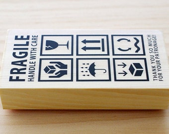 CLEARANCE SALE - Rubber stamp - Fragile Btype