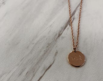 Hand Stamped Coin Necklace- Rose Gold