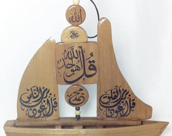 Wooden Small Boat - Islamic Wooden Decoration Boat - Made In Egypt