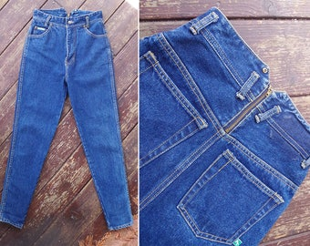"""Back ZIP 1980's Vintage Ultra High Waist Skinny Jeans with Tapered Ankles // waist 26 27"""" // Size XS Small // by KAR Wo"""
