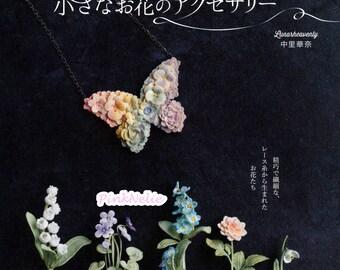 Crochet small flower arrangement of Lunarheavenly -  Japanese Craft Book