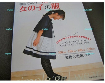 Japanese  Craft Pattern Book  Sewing for Girls Dresses Skirts Pants Tops and more