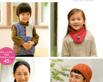 Daily Knits For Family - Japanese Craft Book