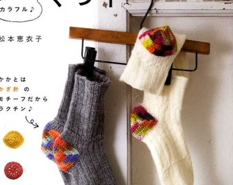 Easy Cute Knit and Crochet Socks - Japanese Craft Book