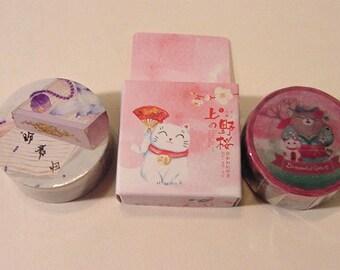 Washi Tape 3 rolls decorative masking | Dreamful Cat, Lucky Cats, Wild Horses 15 + 20mm wide | lot #5 scrapbook journal deco supply destash