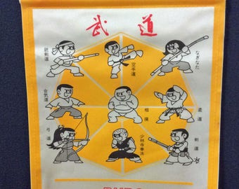Small satin Budo banner with yellow fringe - martial arts in Japan