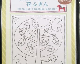 Olympus #1030 Tree Japanese sashiko sampler kit WHITE cotton