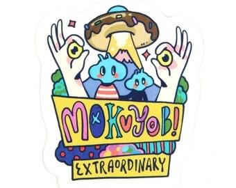 Extraordinary Sticker
