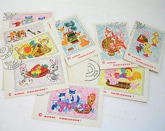Vintage Russian Postcards, Unused