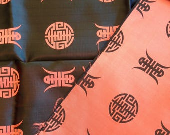 "Silk Brocade Fabric Reversible 29.5"" w x 140"" l 3.88 yards WHOLE PIECE"