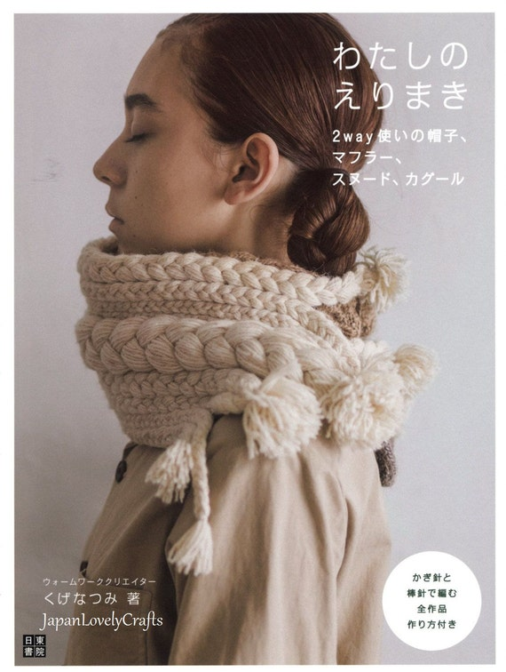 Knitting Store In Tokyo : Feminine knit scarf patterns japanese knitting crochet