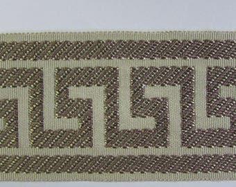 GREEK KEY tape braid border flat trim 2.65 inch toast on beige