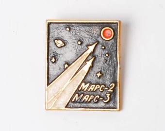 Vintage metal badge pin, Mars-2, Mars-3 the Soviet automatic interplanetary station