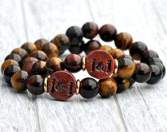 His & Hers Custom Initial Beaded Tigers Eye Bracelets
