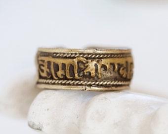 Hindi Writing Thumb Ring - Size 7.5 Adjustable