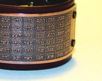 72 Names of God, Kabbalah bracelet, Hebrew, mens leather bracelet