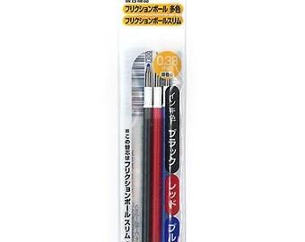 Pilot erasable FRIXION BALL Slim 0.38mm Gel Ink Ball Point Pens REFILLS - 3 Refill Set Pack