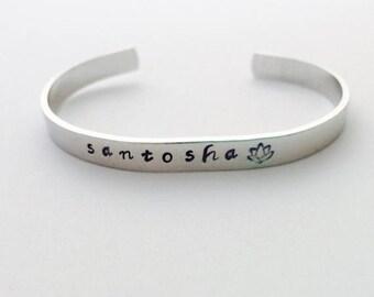 Santosha Lotus Cuff Bracelet - Hand Stamped - Yoga Jewelry
