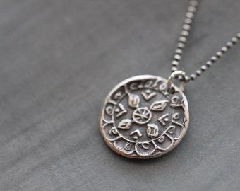 SUMMER SALE MANDALA Collection:  Sterling Silver, Mandala, Pendant, Charm, Beaded Chain, Yoga, Zen, Meditation, Mossy Creek