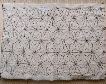 Sashiko Fabric / Japanese Vintage Fabric #008 Asano-Ha Sashiko Fabric
