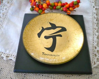 Tranquility Plaque Asian Character, Lettering Wall Decor Large Gold Plate on Black Background