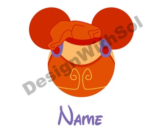 Hercules customized with name of your choice available as file to print on iron on transfer paper