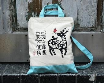 Black deer bag, hand bag, Canvas bag, cloth bag, fabric bag,