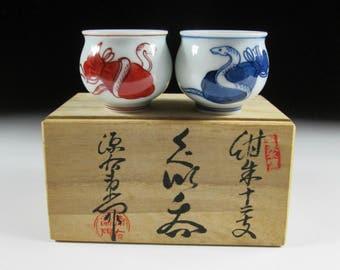 Arita-ware Gen-emon Kiln Snake Sake Cups, Year of the Snake, Koedo