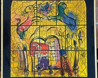 Marc CHAGALL - stained glass for Jerusalem. The tribe of Levi MARC CHAGALL (1887-1985 Paul Witebsk).