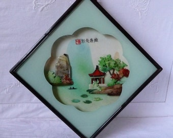 "Vintage Chinese Shell Art Picture 7 1/2"" x 7 1/2"" 19cms x 19cms"