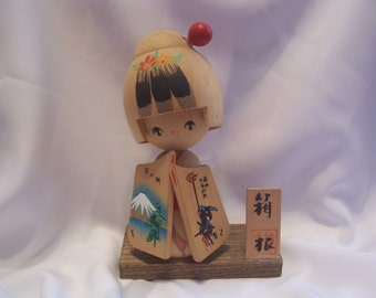 Wooden Japanese Kokeshi Doll