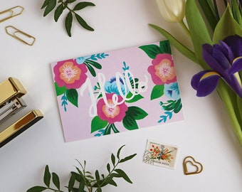 Hello Floral Card - Hello Card - Greeting Card