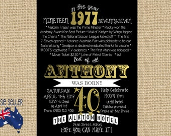 Printable 40th Birthday Invitation Gold - 1977 - Milestone Birthday - Fortieth Birthday - 1977 Fun Facts - In the year 1977