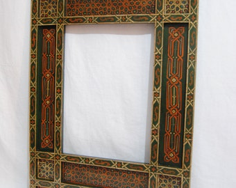 """Moroccan mirror made of wood  handmade by craftman of Chefchaouen (61cm x 98cm) 24'' x 39"""""""